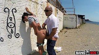Big Spaniard Ass!