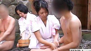 Rare outdoors Japanese group mixed bathing bathhouse