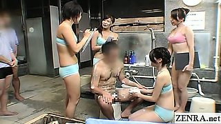 Subtitled CFNM Japan sauna ladies cumshot group bathing