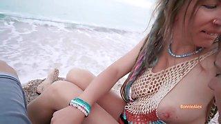 Meet The Sunrise On The Beach - Sex On The Beach